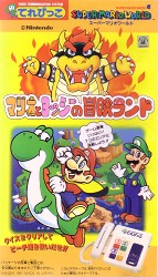 Mario_and_Yoshi_Adventure_VHS