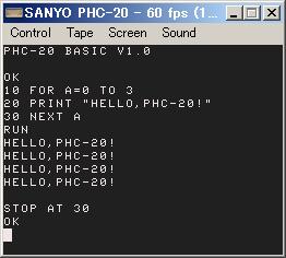 ePHC-20