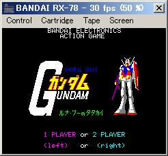 eRX-78