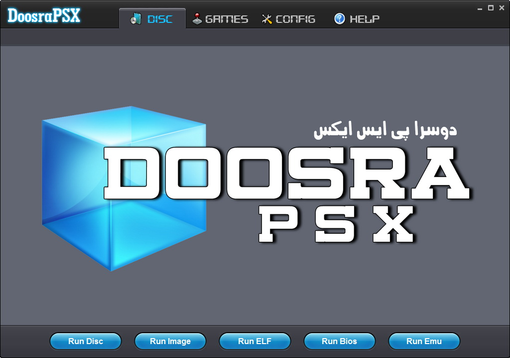 DoosraPSX_1.4.0_1