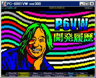 pc6001vw